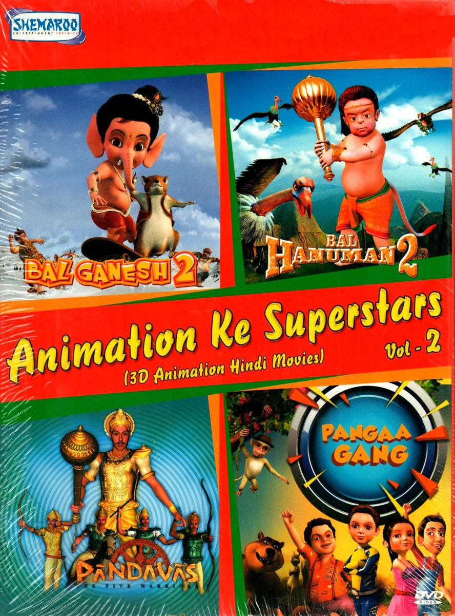 Mp3 songs hanuman chalisa free download.