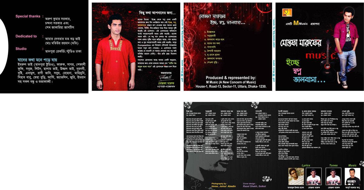 download movie utorrent