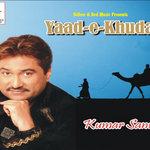 besthdmovies org sanam teri kasam full movie download in hd free