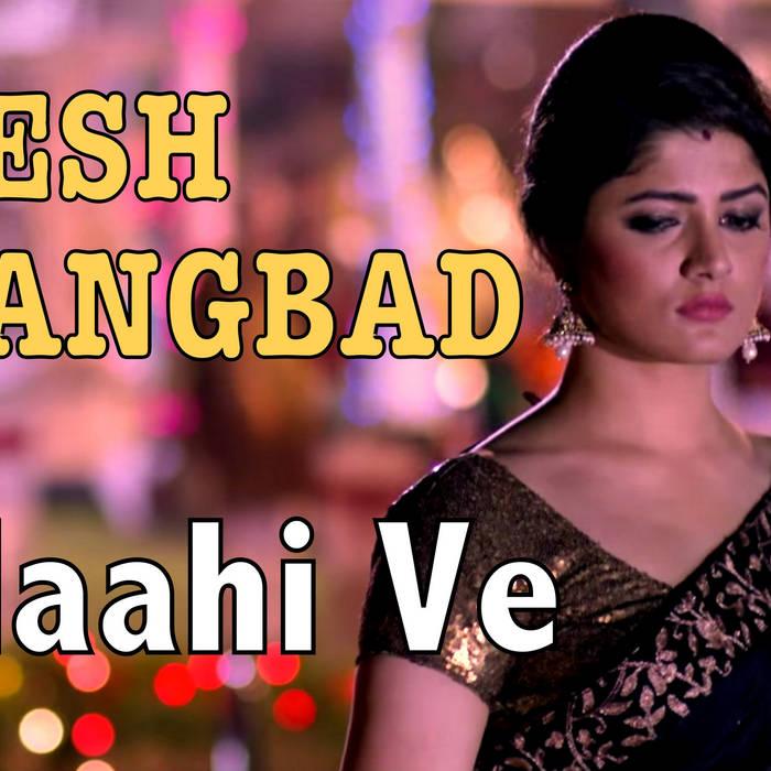 download romeo bengali movie video songs