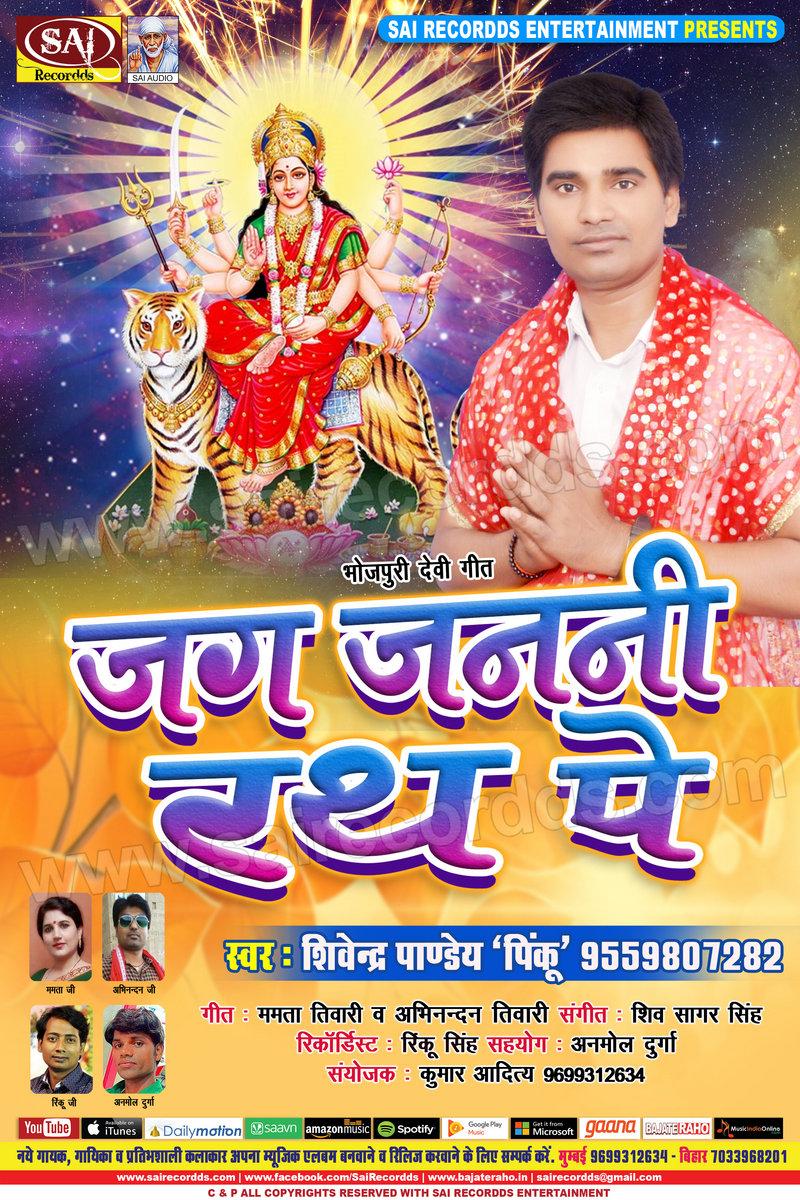 Sarhad Paar Movie Song Mp3 Download | kattsonndulni