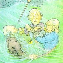 Cognition Failure cover art