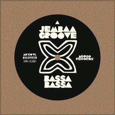 Bassa Bassa main photo
