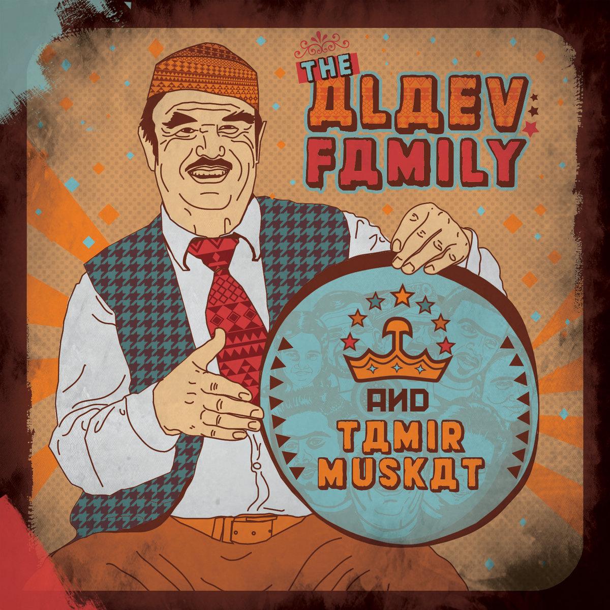 The Alaev Family&Tamir Muskat   The Alaev family & Tamir Muskat