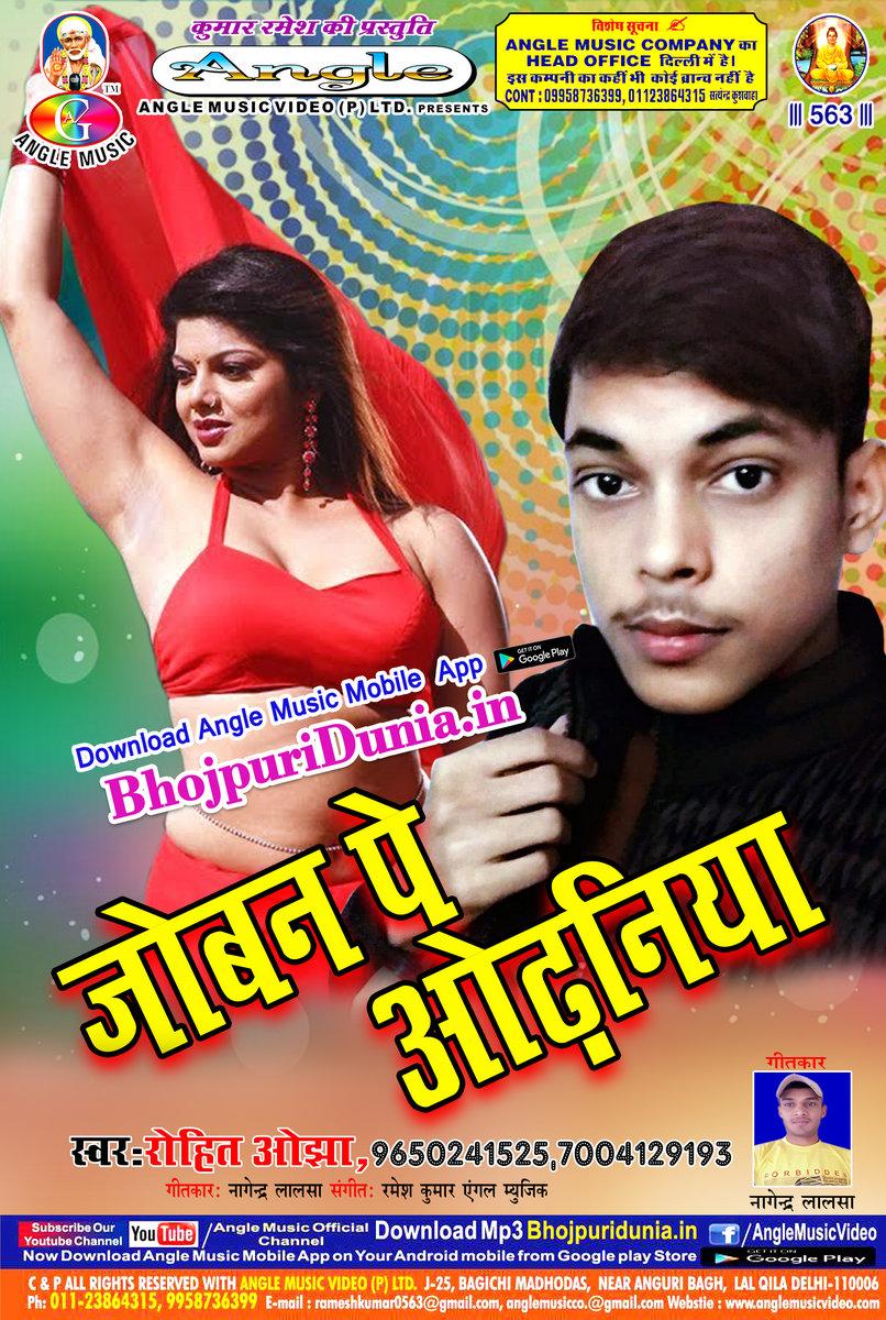 Ziddi 1 Full Movie In Hindi Free Download Mp4 Dergfonvahor