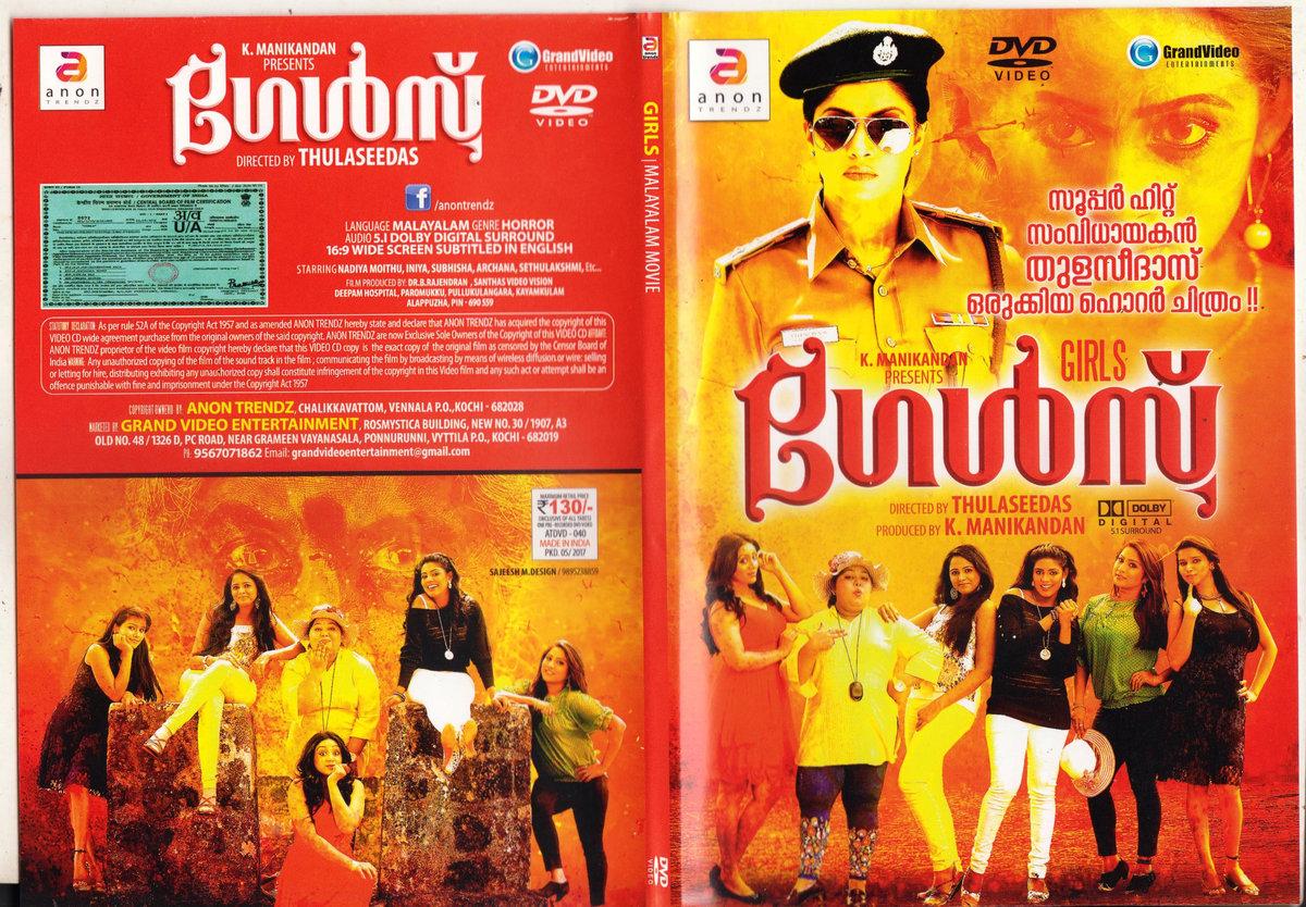bahubali 2 telugu full movie download jio rockers