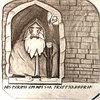 Historien om de sju trollgubbarna Cover Art