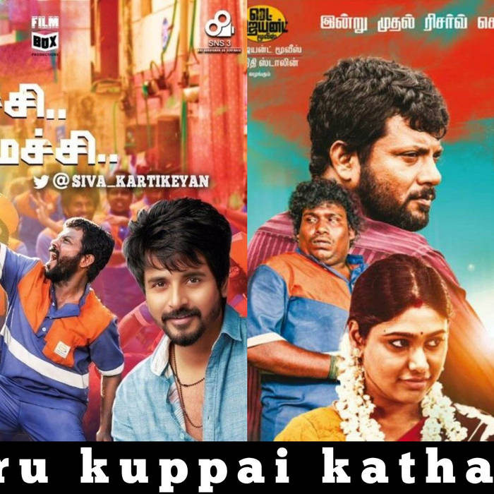 Tamil Hd Movies 1080p Blu Ray Download Movie Whazzup U