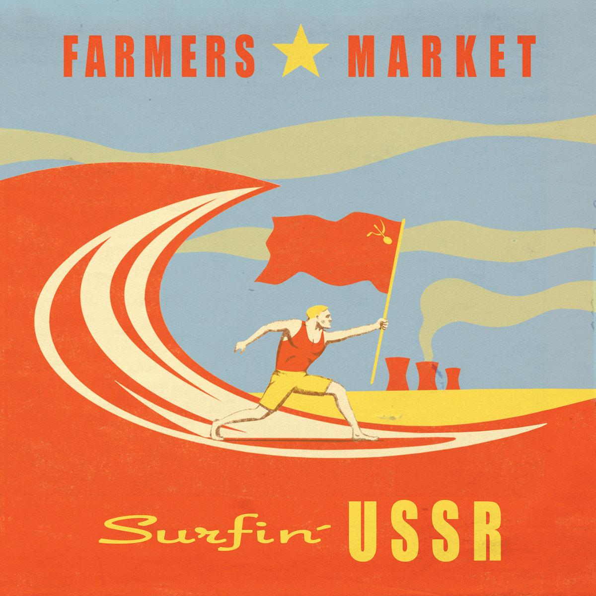 THE WEEKEND READ: SURFIN' USSR