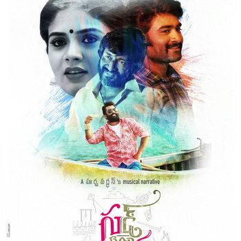 Raja Gopichand Full Movie Tamil 1080p
