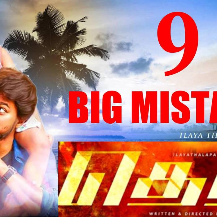 Remo (Tamil) Part 2 Movie Hindi Download | itnepesu