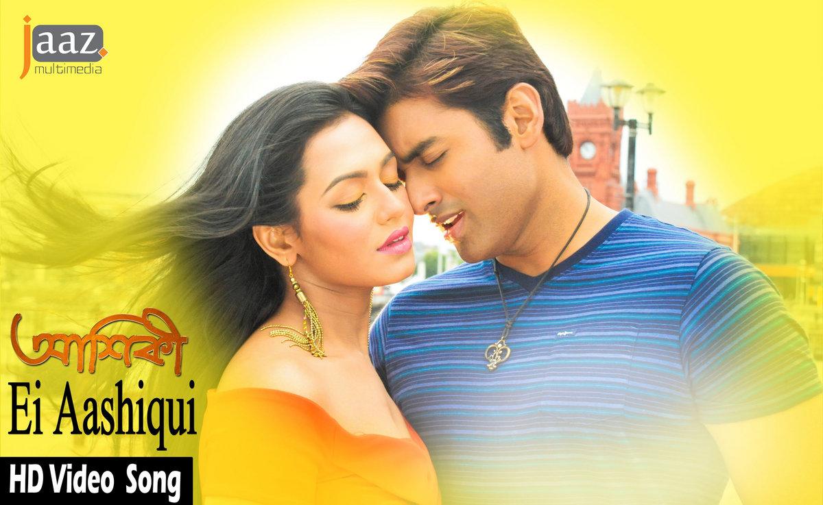 Uuf Kya Jaadoo Mohabbat Hai Movie In Hindi Download 720p | siogarenbell