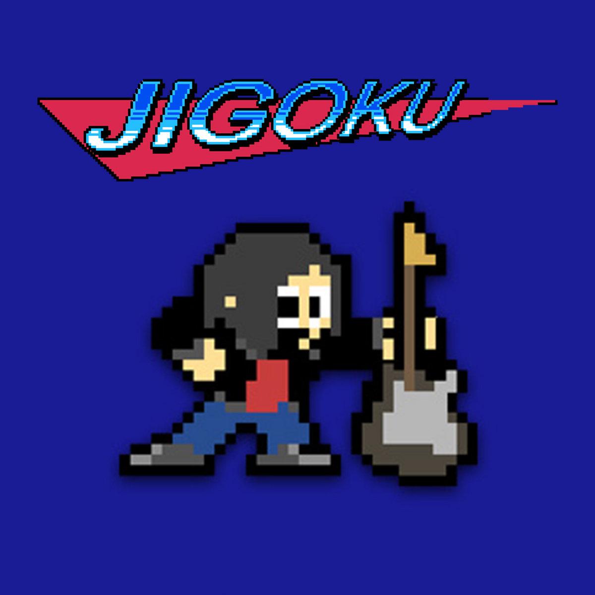 BLACKPINK - BOOMBAYAH ~ Metal Version | Jigoku