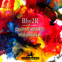 EMANCIPATE YOURSELF cover art