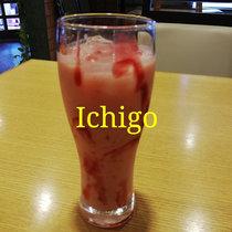 Ichigo cover art