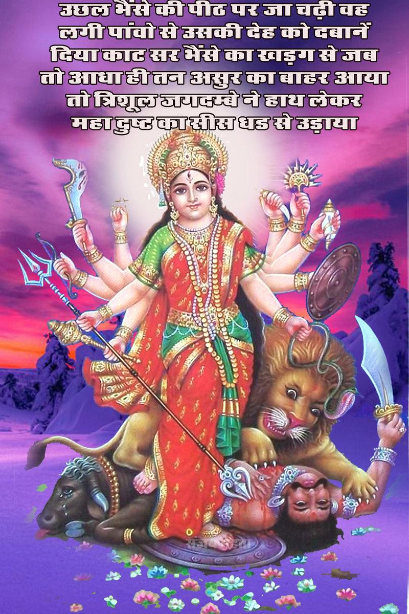 jai durga maa movie 2015 full movie in hindi download ylergrosic