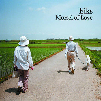 Morsel Of Love by Eiks