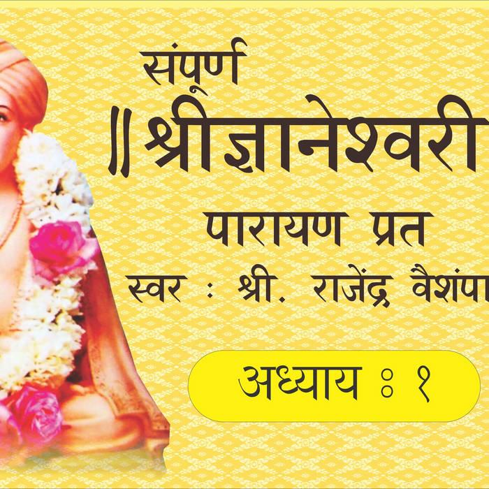 hamne jeena sikh liya full movie 11