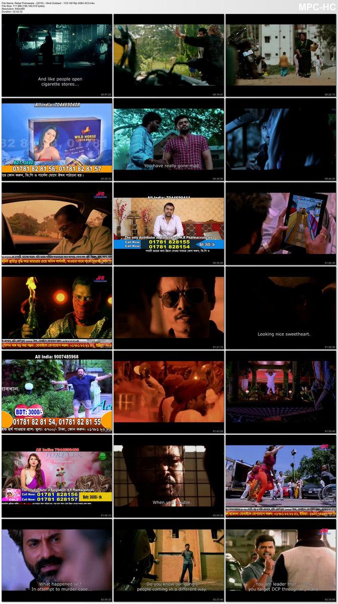 Policewala gunda full movie in hindi 1080p hd elfeiruten policewala gunda full movie in hindi 1080p hd thecheapjerseys Images