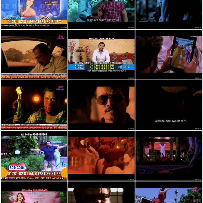 Policewala Gunda telugu movie download mp4