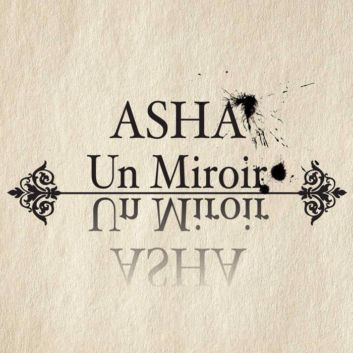 Un Miroir cover art