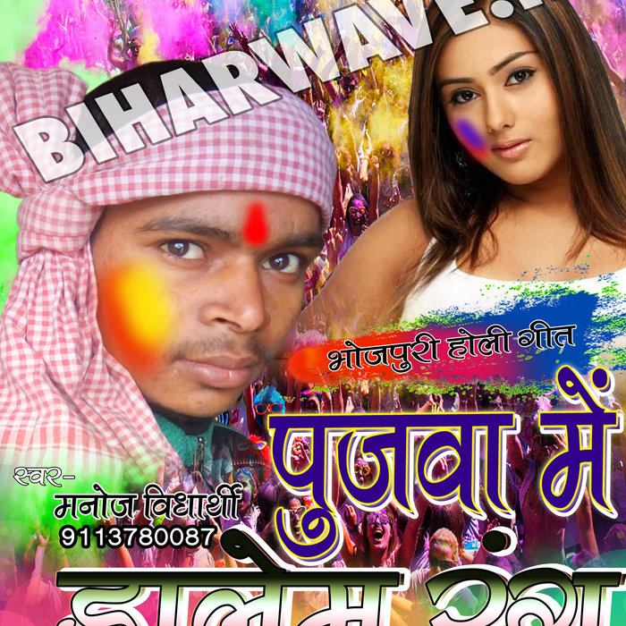 Rakshak Songs Download Coasmalobun