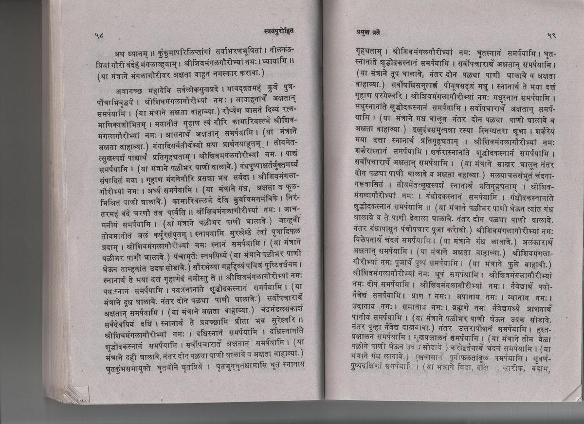Chetan Bhagat Half Girlfriend Story In Hindi Pdf