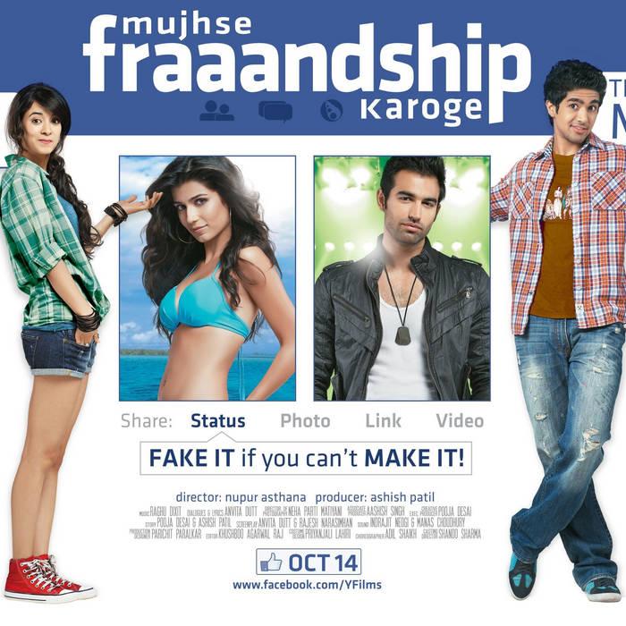 Masoom old hindi movie mp3 songs free download logoseven.