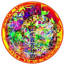 Hypo-Animania cover art