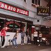 "PERSONAL AND THE PIZZAS ""Personal and the Pizzas"" LP Cover Art"