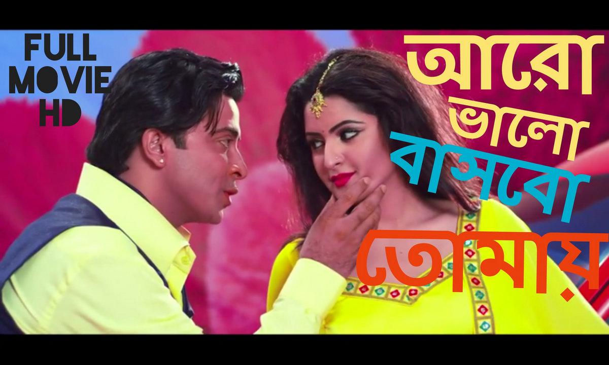 Bengali Movie Hd 1080p Devdas Fenvisede