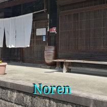 Noren cover art