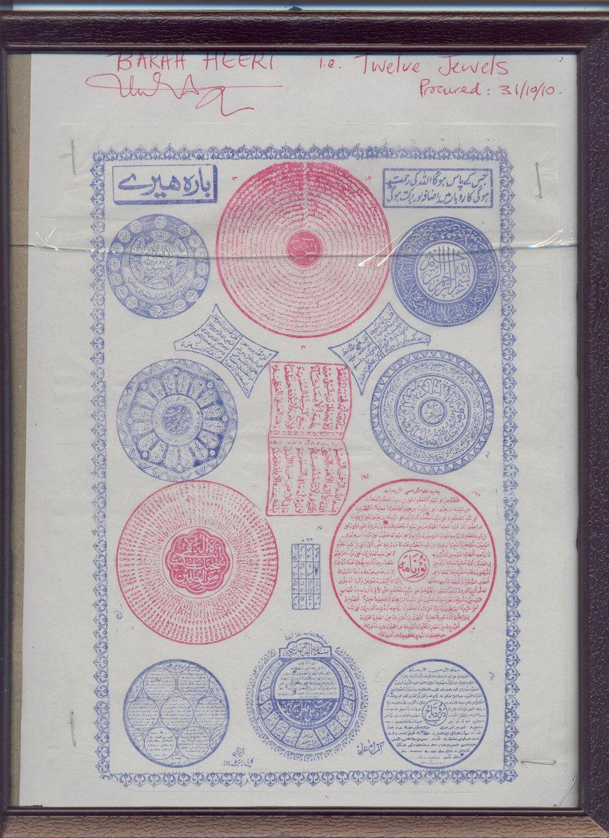 Free Download Quran In Hindi Pdf | ecperretobi