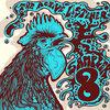 The Active Listener Sampler 8 Cover Art