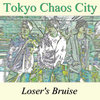 Loser's Bruise Cover Art