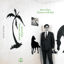 Taiwanese Folk Style cover art