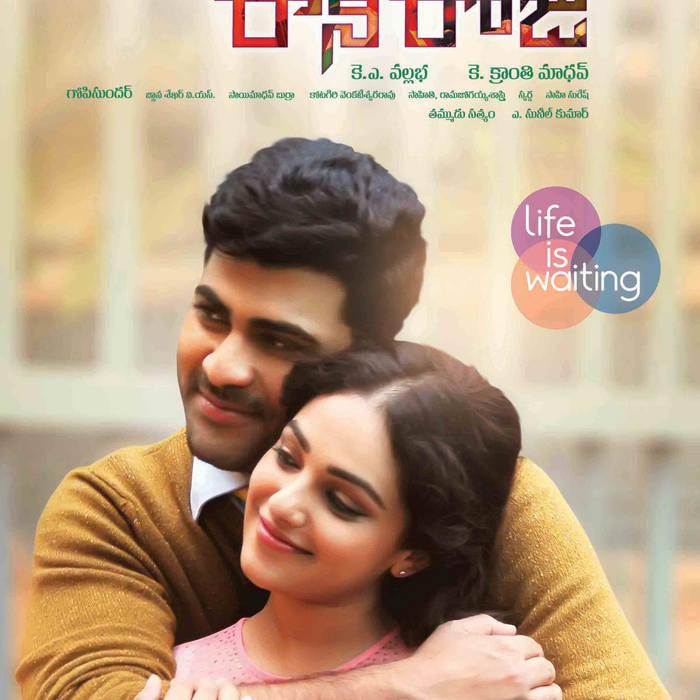 Bichagadu (2016) download action telugu full movie film keren.