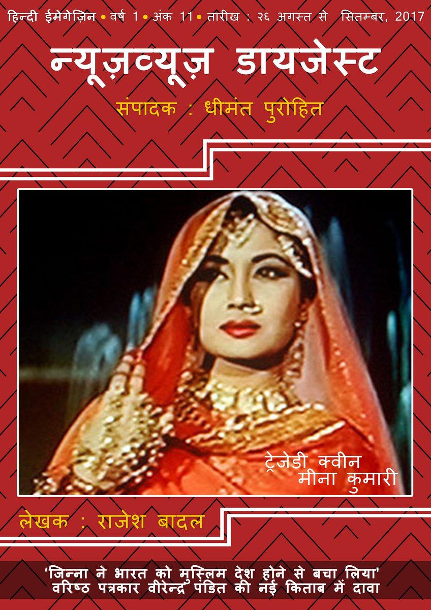 Border Hindustan Ka Movie 1 In Hindi 3gp Free Download