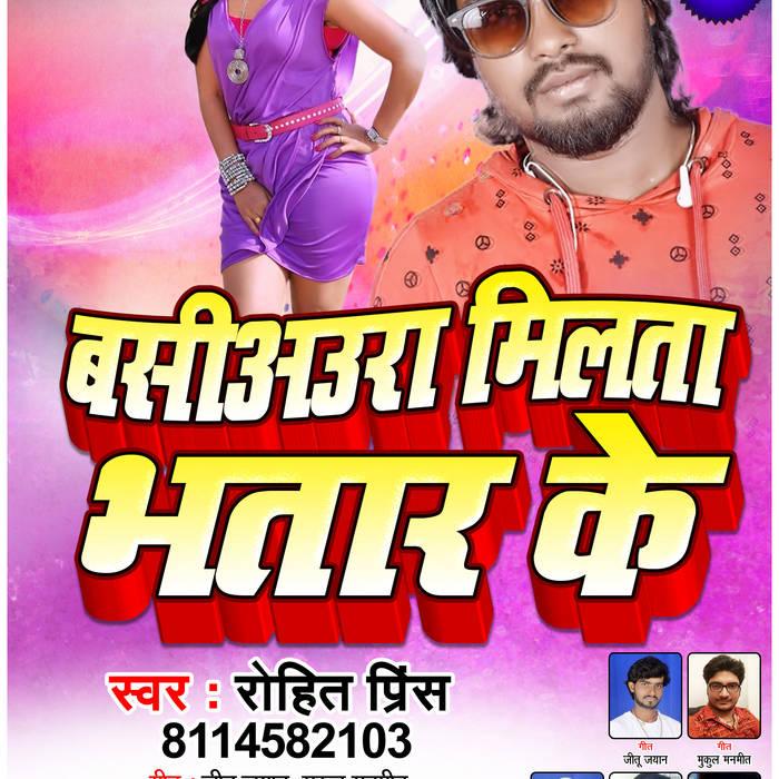 Just 47 - Hum Bhi Insaan Hai eng sub free download