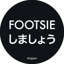 Footsie EP cover art