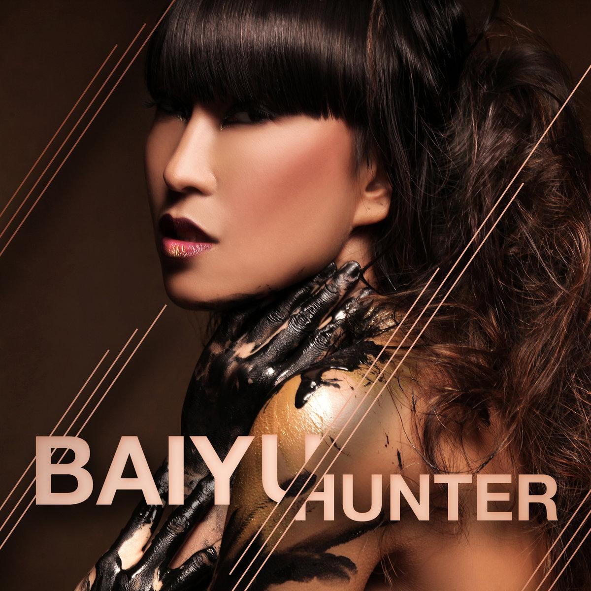 Baiyu (singer)