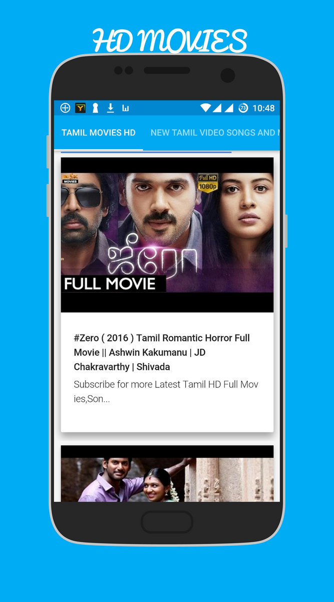 Beta film download.