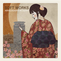 Abracadabra In Osaka (Elton Dean, Allan Holdsworth, Hugh Hopper, John Marshall) cover art