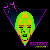 Gold/Dust cover art