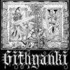 Githyanki EP Cover Art