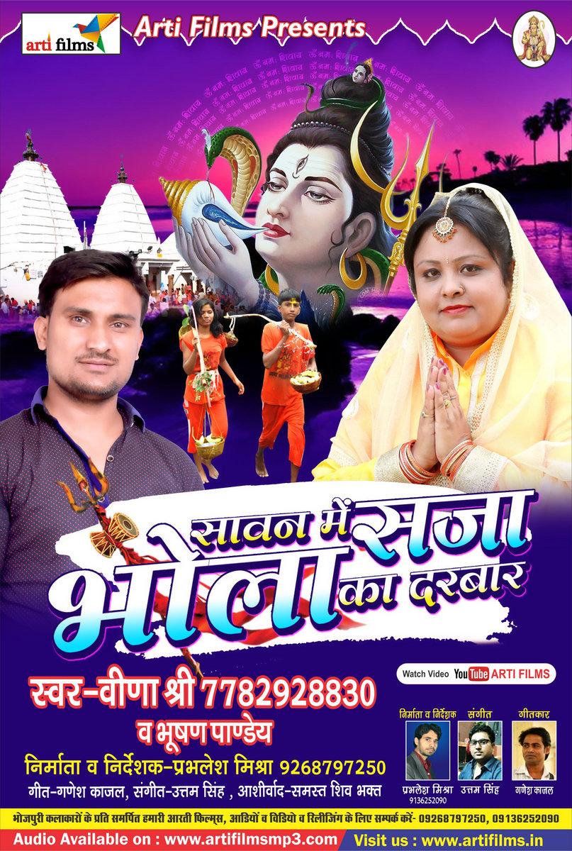 Ghar Parivar Movie Video Songs Free Download
