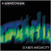 MEGACITY EP cover art