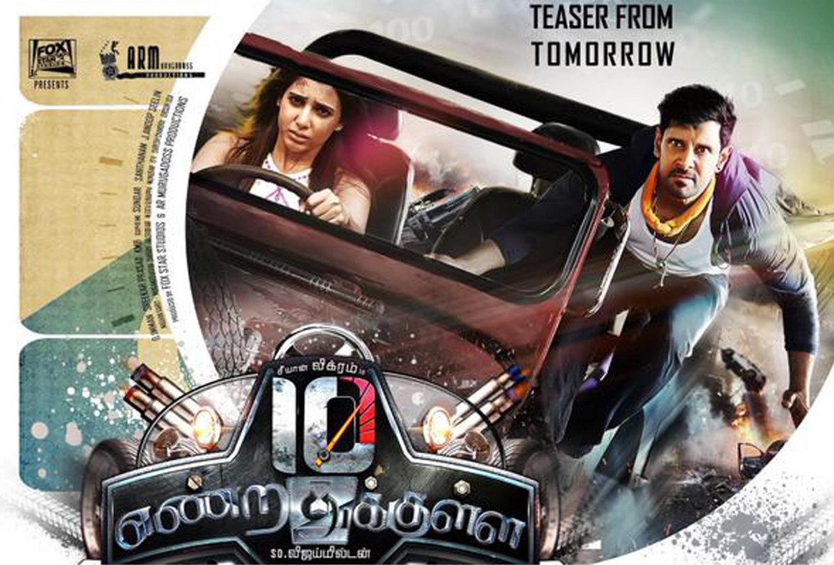 Tamil rockers hd movie download