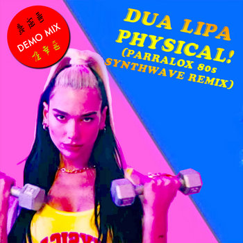 Dua Lipa - Physical (Parralox Remix V1)