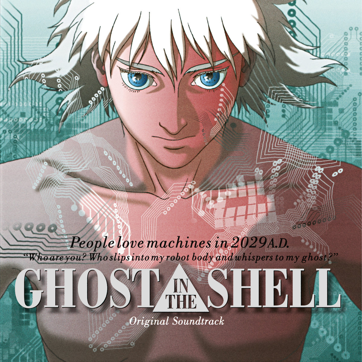 Ghost In The Shell Original Soundtrack Kenji Kawai Wrwtfww Records